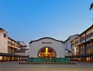 杭州西溪喜来登酒店